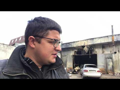 Пожар на Отрадном 95А, СТО, Киев