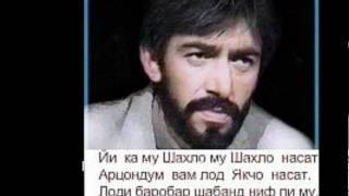 PAMIR MUSIC Tajikistan Памирцы Таджикистан پامیر بدخشان