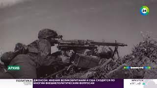 Битва на Курской дуге: невидимая война разведчиков