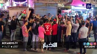 استمرار الاحتجاجات الشعبية لليوم الخامس على التوالي لتعديل النهج الاقتصادي - (5-6-2018)