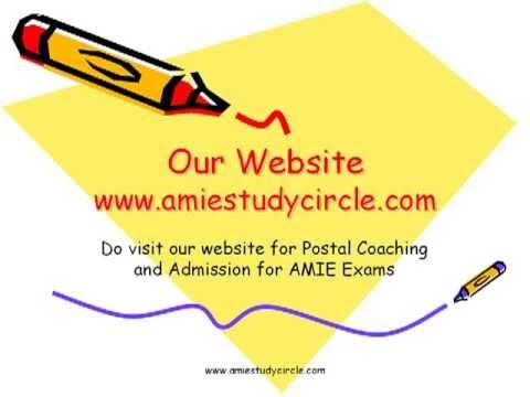 AMIE - Grade D Criteria