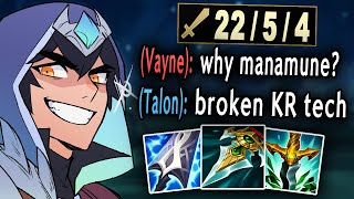 The Most Broken Korean Season 11 Talon Build