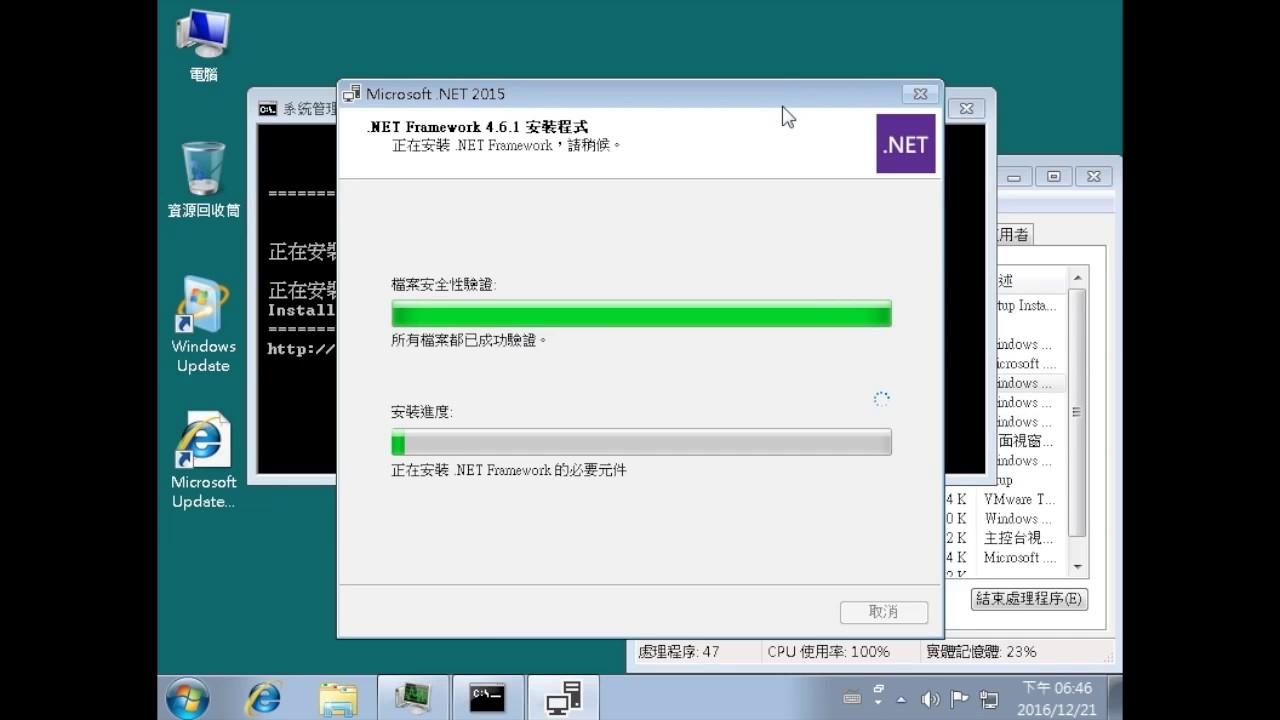 Windows 7 Update Package