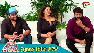 Veera Bhoga Vasantha Rayalu Team FUNNY Interview | Shriya | Sree Vishnu | Nara Rohit | TeluguOne