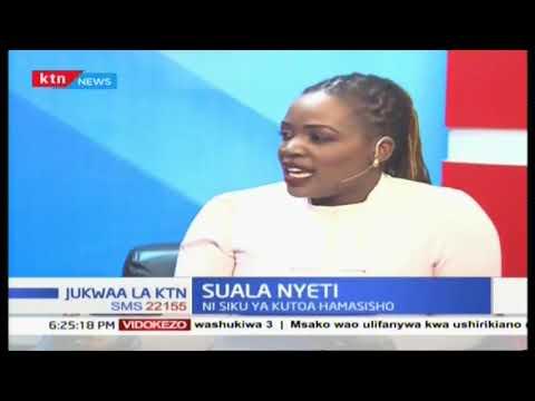 Homa ya mapafu (Pneumonia) kwa watoto | Suala Nyeti