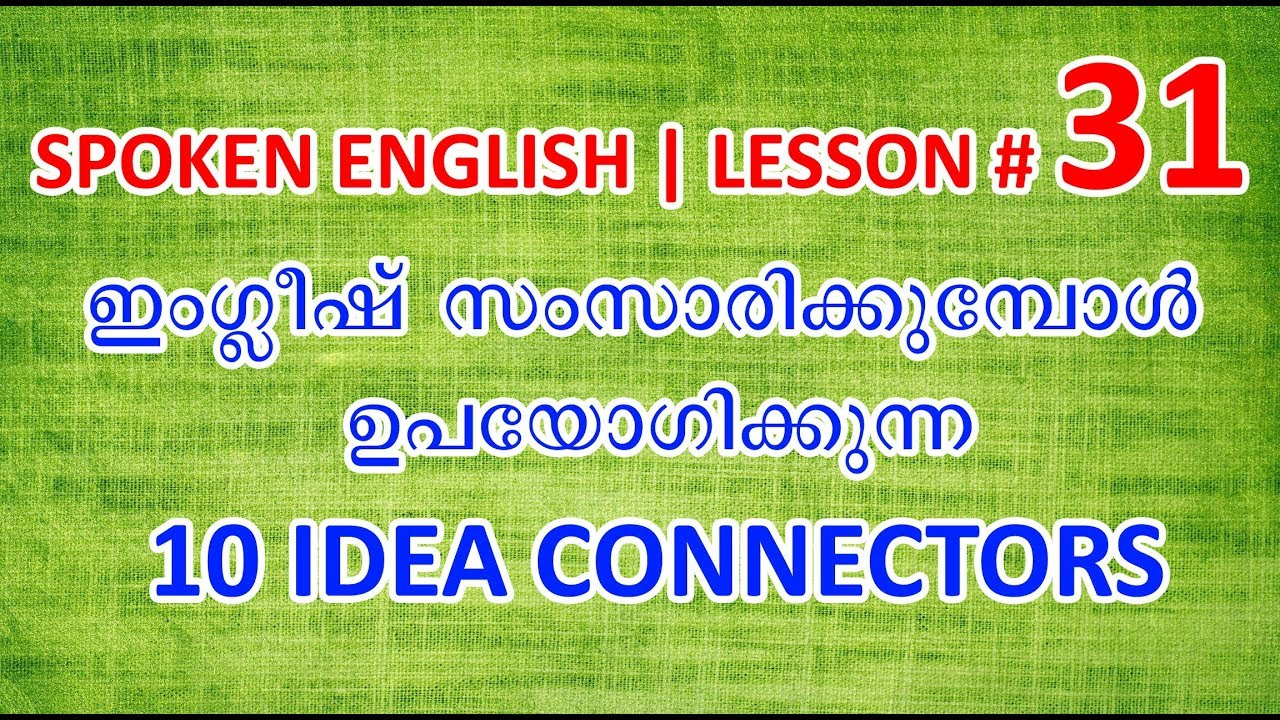 Download [PDF] Rapidex English Speaking Course In Hindi ...