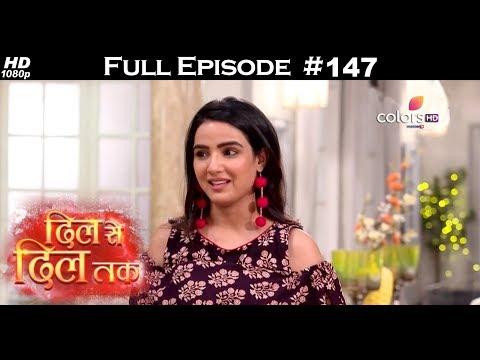 Dil Se Dil Tak - 25th August 2017 - दिल से दिल तक - Full Episode