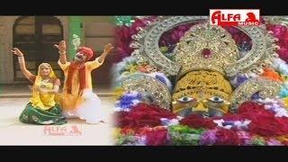 bhai-bhai-re-khatu-ka-raja-rajasthani-folk-songs