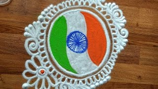 Independence Day Special Rangoli - Indian Flag in Rangoli