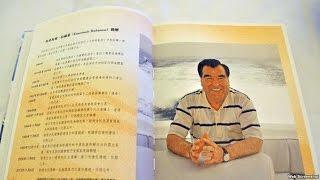 Секретная Конституция для пешво миллата: в Таджикистане переписывают закон под президента Рахмона