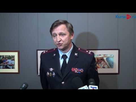 В Курске наградили полицейских, победителей областного фотоконкурса МВД России
