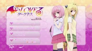 To Love Ru Trouble Darkness   Vol 01 Menu BD 1280x720 AVC AAC