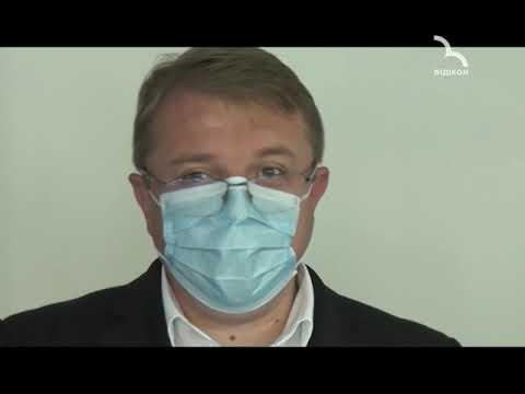 ТРК ВІДІКОН: Нова якість охорони здоров'я!