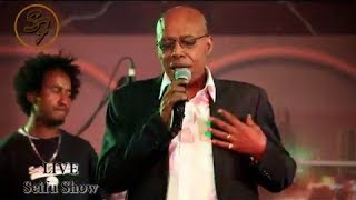 Ali Birra - Jaalaluma teeti - Live (Oromo Music New 2013)