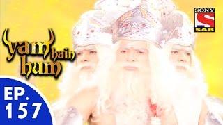 Yam Hain Hum - यम हैं हम - Episode 157 - 21st July, 2015