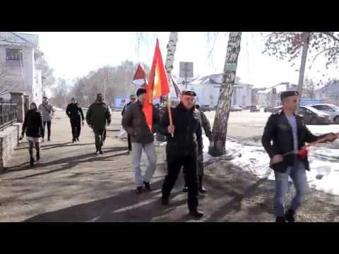 U news. 27 марта - День Внутренних войск России.