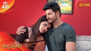 Akka Mogudu - Episode 431 | 30th December 19 | Gemini TV Serial | Telugu Serial