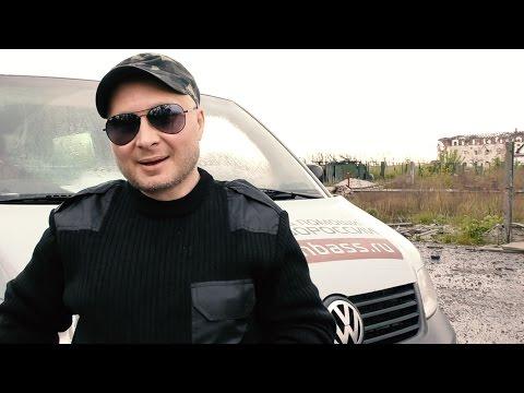 Возвращение Борис Борисыча