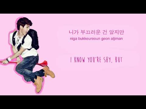 GOT7 - Bad Behavior/나쁜 짓 [Color Coded Han/Rom/Eng Lyrics]