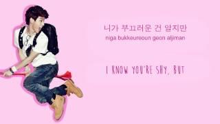 GOT7 - Bad Behavior/나쁜 짓 [Color Coded Han/Rom/Eng Lyrics]