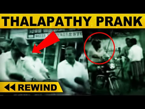 இணையத்தை கலக்கும் Thalapathy Vijay-யின் Prank - மகிழ்ச்சியில் ரசிகர்கள்..! | Latest Tamil News | HD