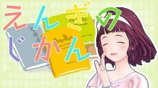 [LIVE] 【花菱撫子】えんぎのじかん【目指せ声優】
