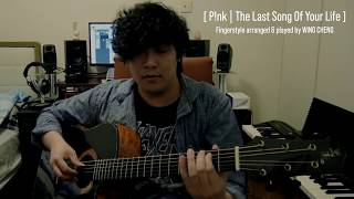 《The Last Song Of Your Life》P!nk - Guitar Fingerstyle Cover