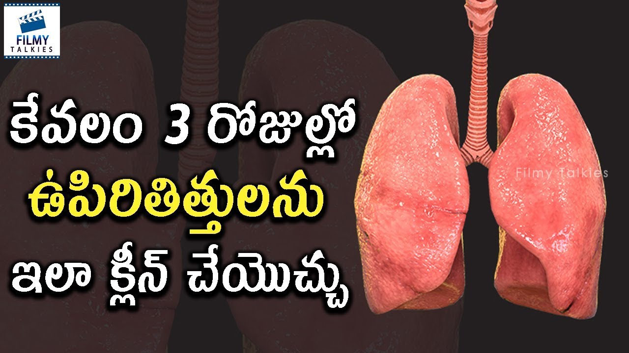 How to Clean Your Lungs Naturally in 3 Days || Lungs ...