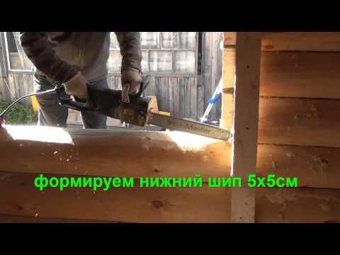 видео: Обсада под пластиковое  окно в срубе.