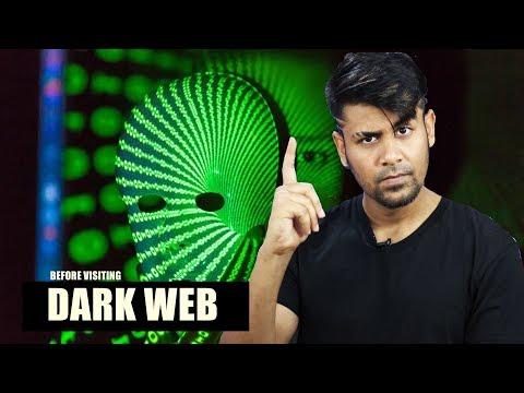 Dark Web Par Jana Hai ?