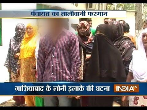 Ghaziabad Panchayat orders gang-rape of young girl - India TV