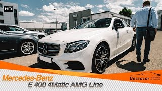 Mercedes E 400 Coupe AMG Line 333 л.с. /// Автомобили из Германии