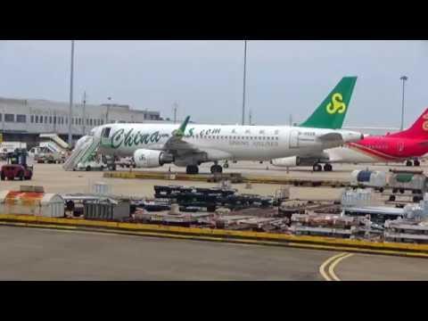Cheap Flight - 55 USD, Nagoya, Japan to Shanghai, China