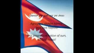 "Nepali National Anthem - ""Sayaű Thűgā Phūlkā"" (NE/EN)"