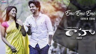 Emo Emo Cover Song    Raahu Movie    Sravan Preetham    Jyothi    Adithya    Fayaz    Madhura Audio