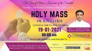 LIVE ENGLISH MASS | REV.FR.VINEETH GEORGE (CMF) | CATHOLICHUB.TV | HYD | TS | 19-01-2021