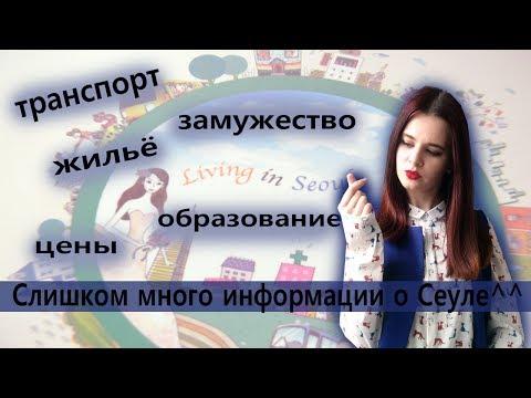 БДСМ сайт бесплатных знакомств и общения для взрослых