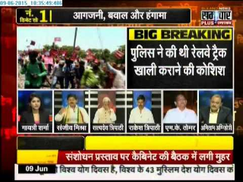 Big Bulletin: Nishad community members demand 5% job quota, protest turns violent
