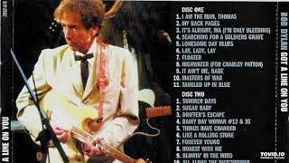 Bob Dylan - Sugar Baby (Atlanta 2002)