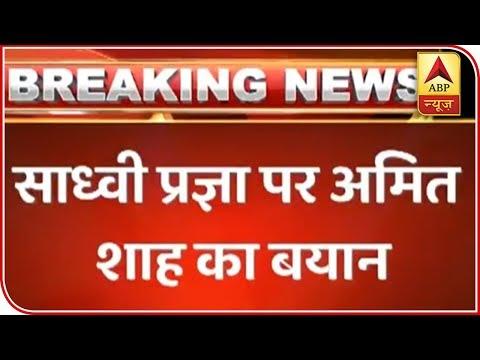 Cancel Sadhvi Pragya's Nomination For Her 'Dharmyudh' Statement: Mayawati | ABP News