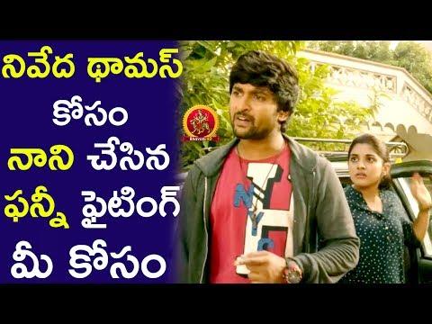 Nani Action with Niveda Thomas Uncle    2017 Telugu Movie Scenes    Bhavani HD Movies