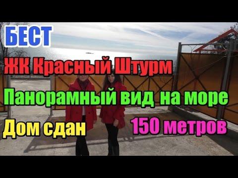 Парковая зона в селе Красный Яр, +7-917-814-96-70 #яр_парк #Samara #Russiaиз YouTube · Длительность: 1 мин59 с