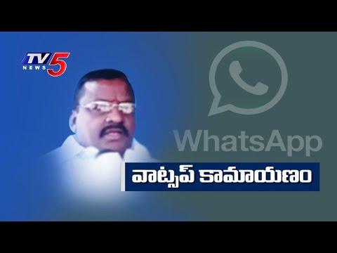 Nandyal Municipal VC Gangisetty Obscene Video Controversy | TV5 News