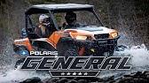 Polaris Brutus 30 mph top speed - YouTube