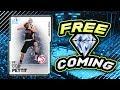 FREE DIAMOND BOB PETTIT COMING TOMORROW IN NBA 2K19 MyTEAM!! (LOCKER CODE)