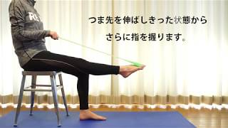 美脚に必要なトレーニング