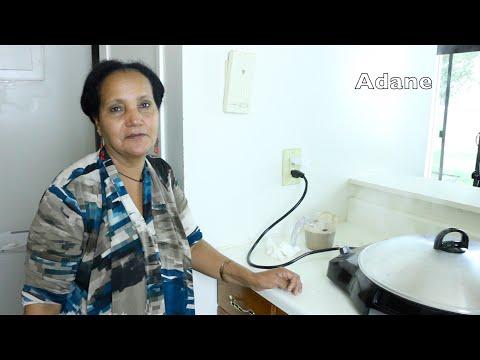 """Ethiopian Cuisine """" 24 hour Teff Injera"""" የጤፍ እንጀራ በ24 ውስጥ"""