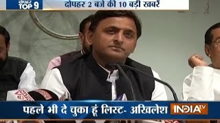 10 News in 10 Minutes | March 25, 2017 - India TV