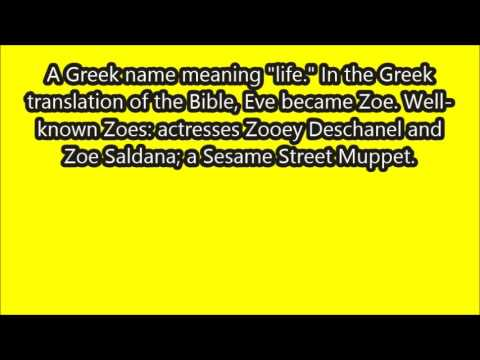 Meaning Of The Name Zoe