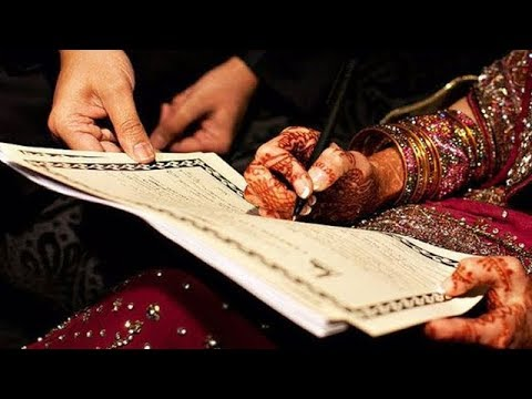 10 Things You Should Know About Nikah Islamic Marriage Contract    Amazing Video